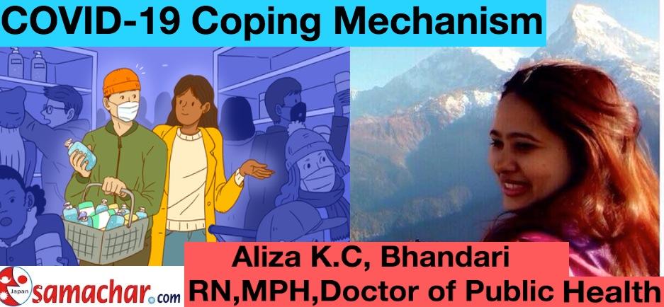 Covid-19 coping mechanism -Aliza KC Bhandari