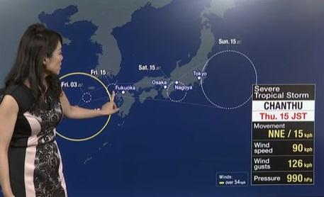 शक्तिशाली छान्थु ताईफुले क्यूशू देखी मध्य टोकियोसम्म वितण्डा मच्चाउने