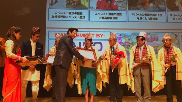 नेपालको बिकास र पर्यटनमा योगदान दिएका पाँच जापानी सहित निर्देशक अधिकारी सम्मानित (भिडियो सहित)