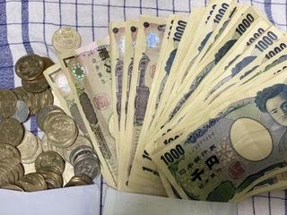 साताको अन्तिम दिन शुक्रबार जापानका रेमिटहरुको रेट, फरेक्समा ९०,५८० येनको एकलाख