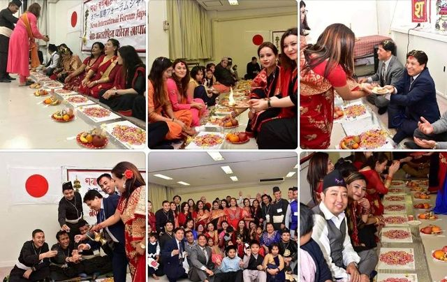 समुन्द्रपारी धर्म संस्कृती संरक्षण-टोकियोका नेपालीले मनाए नेपाल संवत् र म्हँ पूजा
