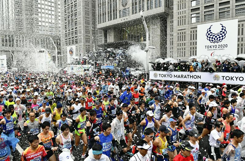 Tokyo Marathon 2019 || Exclusive Live from Japan Tokyo
