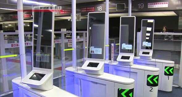 नारिता एयरपोर्टमा अबदेखी पासपोर्ट र अनुहार मेसिनले जाँच्ने, मिले 'ईन्ट्री' नमिले 'नो इन्ट्री'