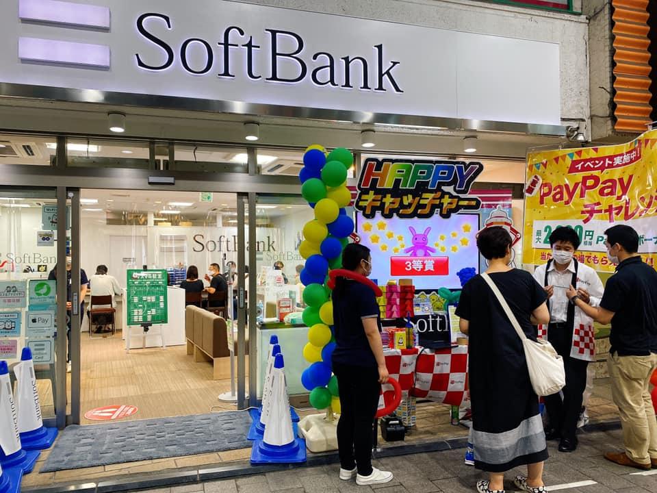 सफ्ट बैंकले ल्यायो २९८० येनमा २० जिबि नेट, कम्पनीहरु मूल्य घटाउने होडमा