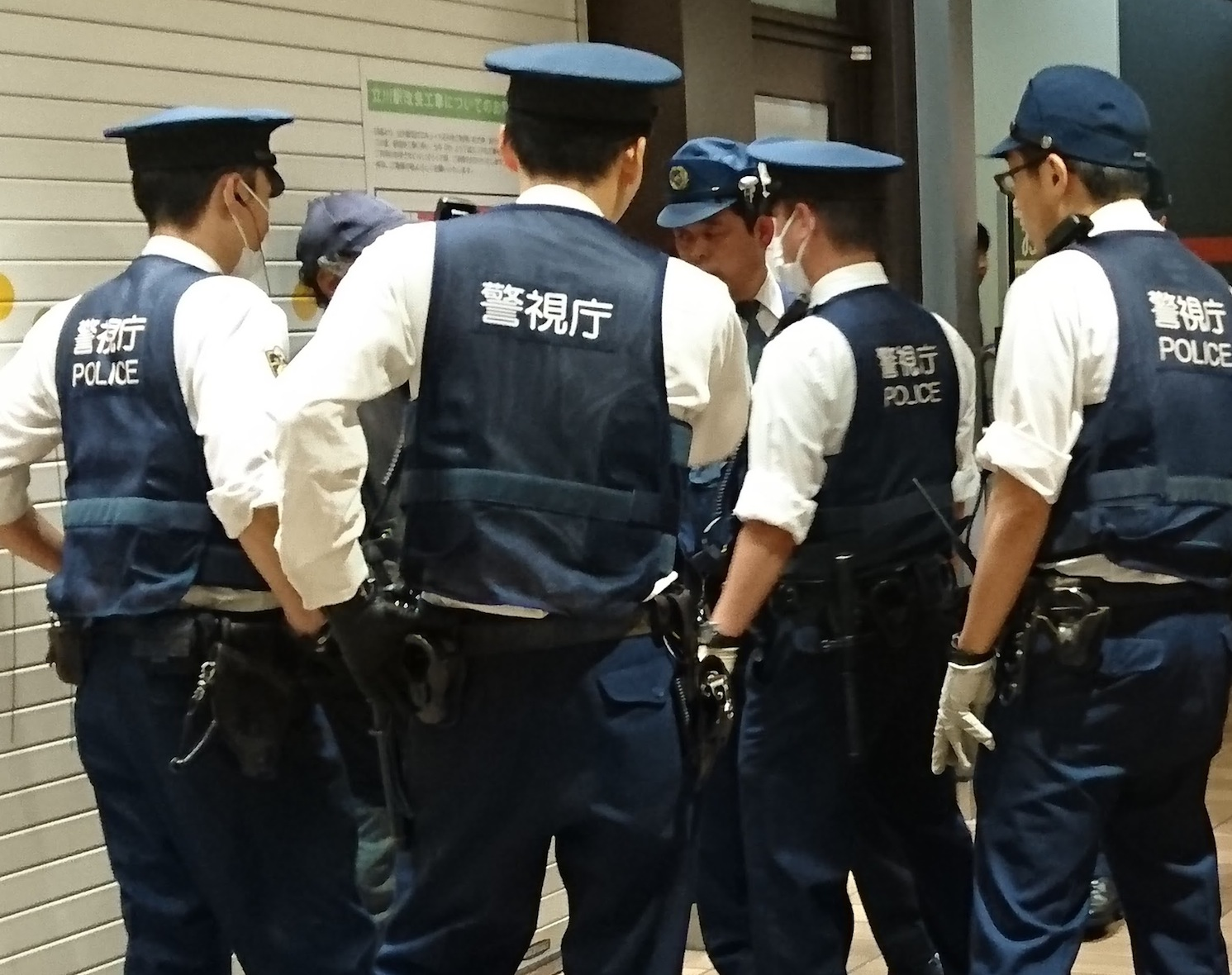 जापानमा चार नेपाली सहित एक जापानी पक्राउ, यस्तो छ आरोप