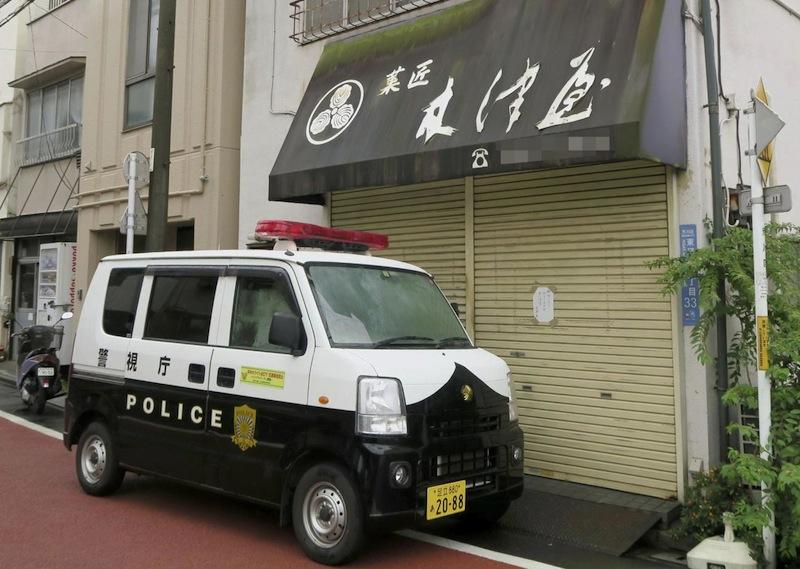 अपत्यारिलो अपराध-जापानमा १८ बर्षिया छोरीलाई मारेर फ्रिजमा हालेर बाबुद्धारा आत्महत्या