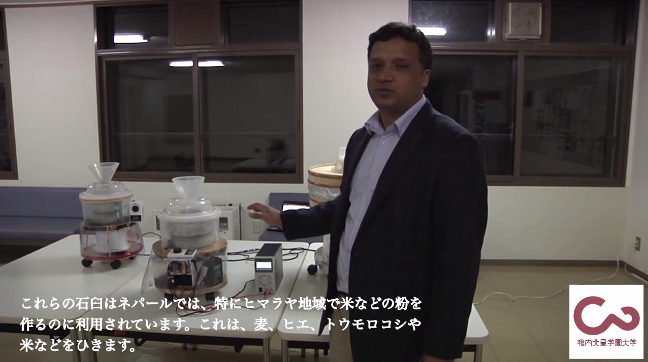 'आमाको जाँतो' जापानको अन्तर्राष्ट्रिय रोवर्ट प्रतिस्पर्धामा