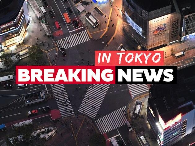 टोकियोमा कोरोना महामारी चरणमा, बुधवार हालसम्मकै धेरै व्यक्तिमा संक्रमण