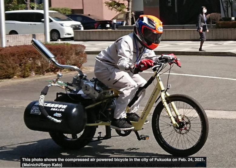 जापानी हाई स्कुल विद्यार्थीले बनाए संसारकै सबैभन्दा छिटो चल्ने साईकल