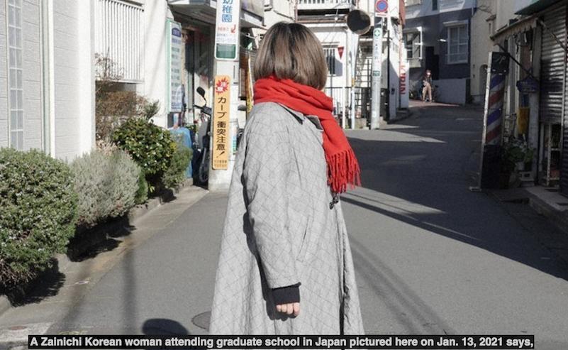 जापानमा भेदभाव छैन भन्ने कुरा 'हाफ' जापानीहरु नै मान्दैनन