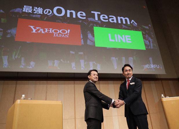 याहु जापान र लाईन कम्पनी गाभियो, १३ करोड प्रयोगकर्ता सहित विशाल कम्पनी