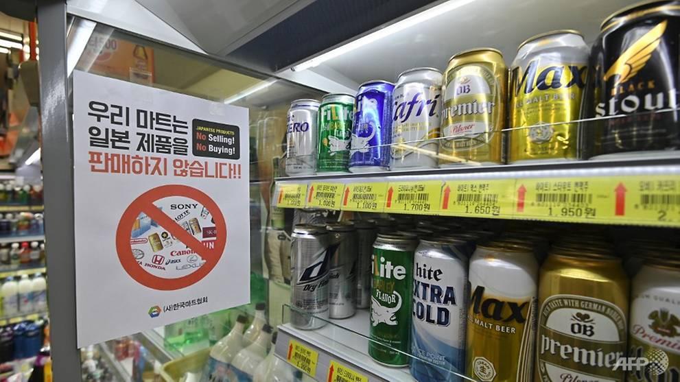 जापानी बियर दक्षिण कोरिया निर्यात ९९ प्रतिशतले घट्यो