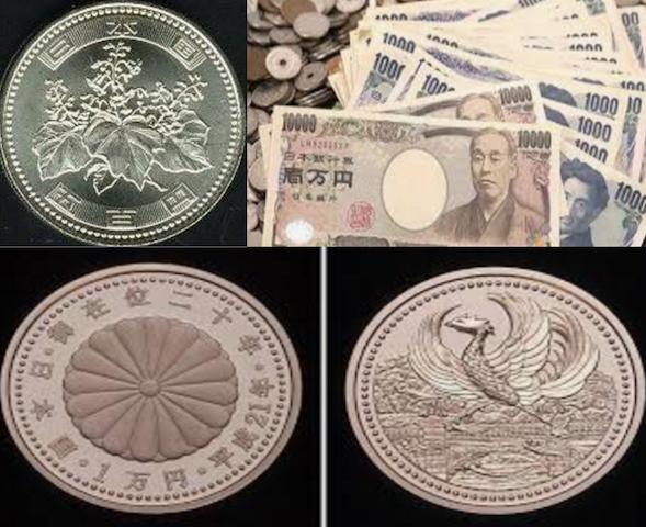सम्राट नारुहितोको राज्याभिषेक उपलक्ष्यमा १० हजारको सुनको र ५ सय येनको सिक्का आउँदै, किन्ने भए बुझिहाल्नुस्