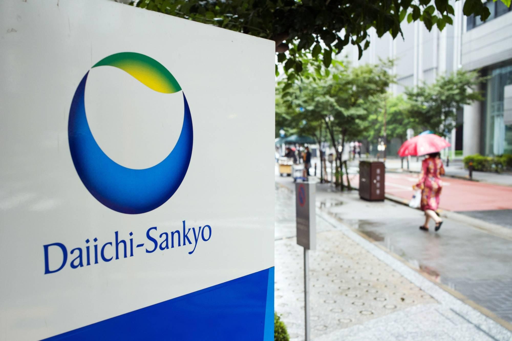 जापानमा नयाँ कोरोनाको खोप निर्माण अन्तिम चरणमा, सानोफी अन्तिम क्लिनिकल परीक्षणमा