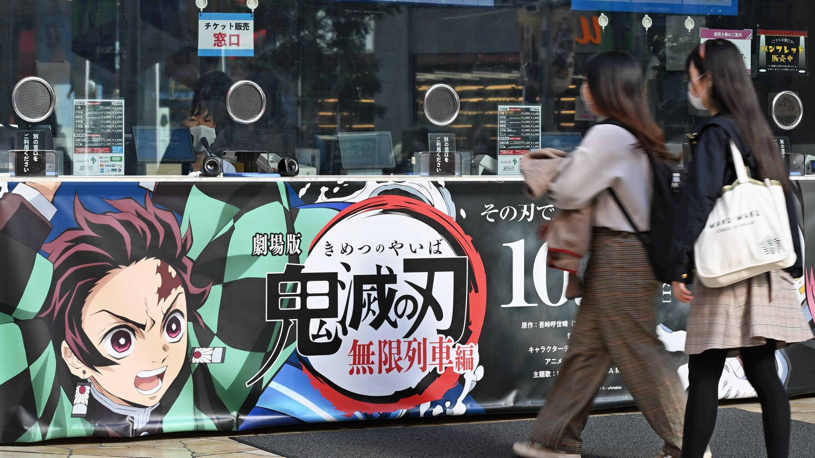 'डेमोन स्लेयर' जापानी फिल्मले व्यापार किर्तिमान बनायो