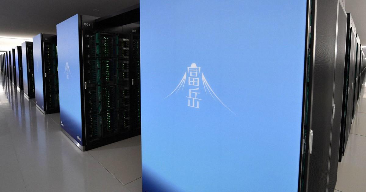 फुगाकु सुपर कम्प्युटर फेरिपनि विश्वकै छिटो चल्ने कम्प्युटर बन्न सफल