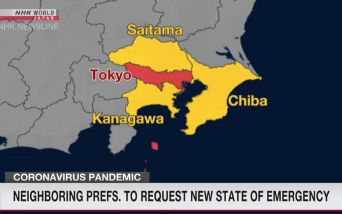 साइतामा, खानागावा र चीबामा पनि आपतकाल लगाउने तयारी