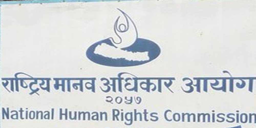 मानवअधिकार आयोगनै मानव अधिकार उल्लंघन गर्नेको नाम सार्वजनिक गर्न डरायो