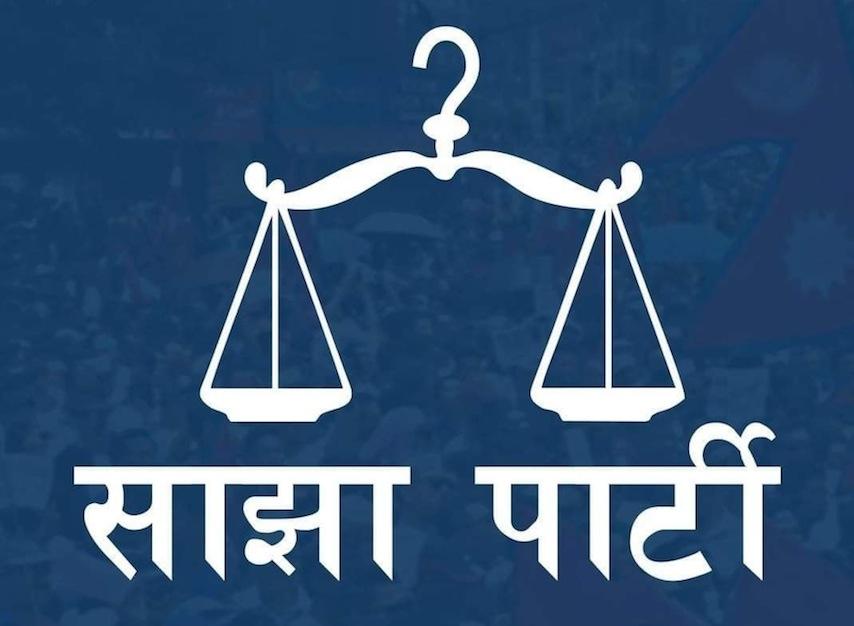 साझा पार्टीद्धारा भारतीय तरकारी बिना चेकजाँच आयातमा प्रतिबन्ध लगाउन माग