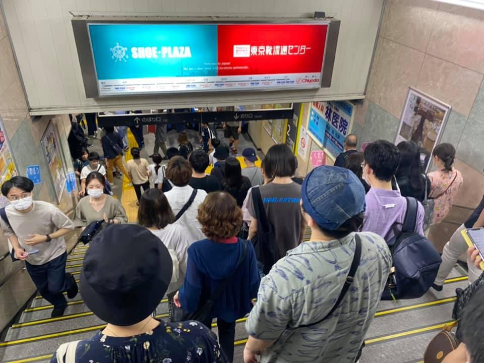 टोकियोमा दैनिक संक्रमित २५ सय नाघ्ने र गम्भिर बिरामी बृद्धिको चेतावनी