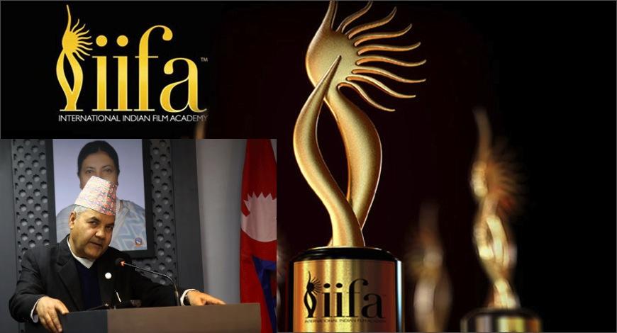 ओली सरकारको काम-भारतीय फिल्म अवार्ड नेपालमा गर्न कार्यक्रम र कलाकारको खर्च नेपालले व्यहोर्ने निर्णय