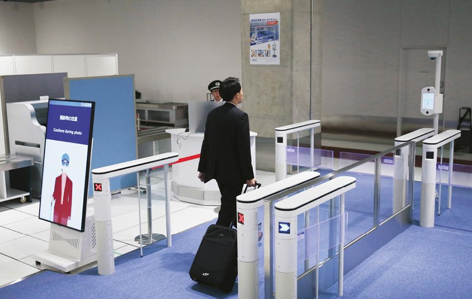 नारिता बिमानस्थलमा अब पासपोर्ट वा उडान टिकट नचाहिने अर्थात 'फेशियल रिकग्निशन' सुरु