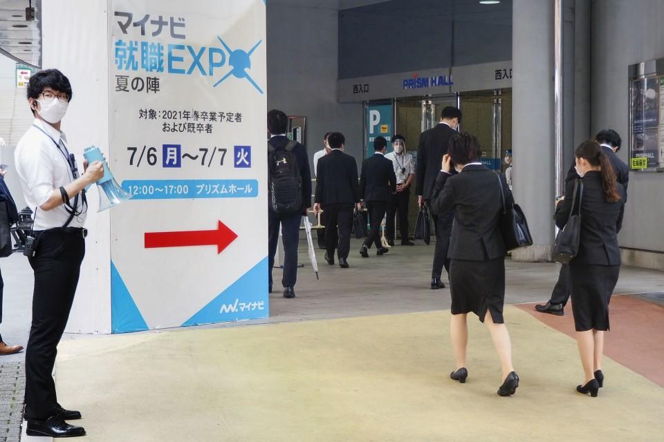 महामारीको मारका बिच जापानी विश्वविद्यालयका ८० प्रतिशत विद्यार्थीले रोजगारी पाए