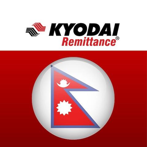 आज जापानबाट नेपाल पैसा पठाउँदा रेटमा सुधार, क्योदाईमा १० मानको १ लाख ८ सय २० रुपैयाँ