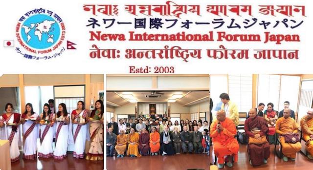 बुद्ध जन्मस्थल लुम्बिनी र बुद्धज्ञानको चर्चा सहित नेवा अन्तर्राष्ट्रिय फोरम जापानद्धारा बुद्ध जयन्ती कार्यक्रम आयोजना
