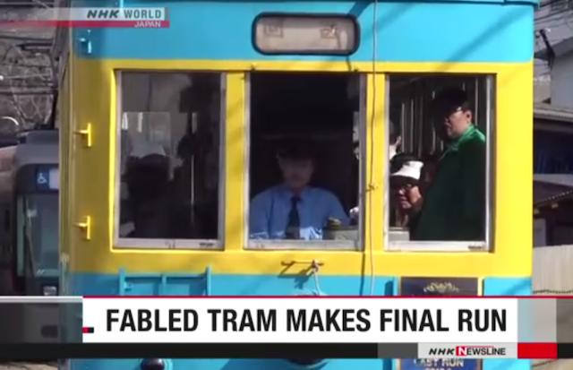 जापानमा ९० बर्ष पुरानो रेल अन्तिम पटक सञ्चालन