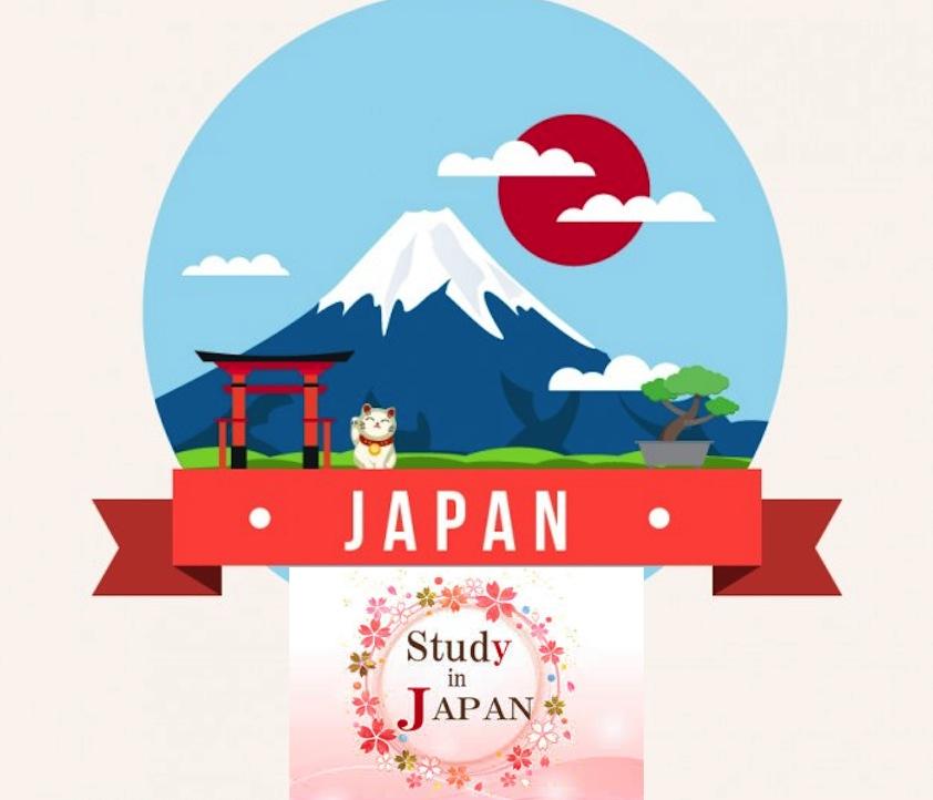 जापान पढ्न जान अब हामीले कति कुर्नुपर्ने ?