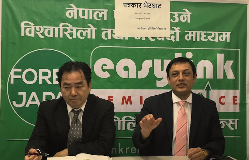 जापानबाट नेपाल पैसा पठाउँदा आधिकारीक रेमिट्यान्स रोजौं, विद्यार्थी र डिपेन्डन्टको यस्तो छ सुविधा (भिडियो सहित)