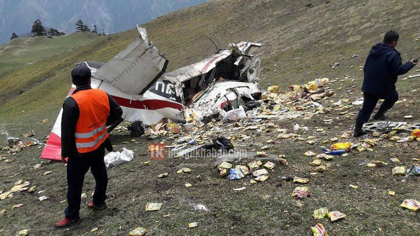 मकालु एयरको जहाँज दुर्घटना, दुवै पाईलटको निधन