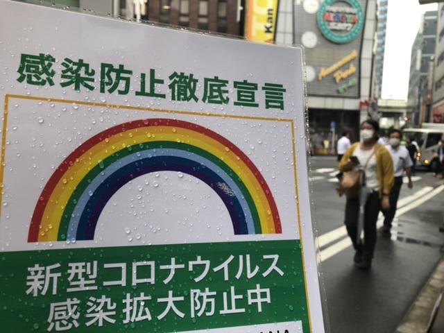 टोकियोमा दुई सय ५८ कोरोना संक्रमित थप, आजबाट रात्रिकालिन व्यवसाय १० बजेपछी बन्द