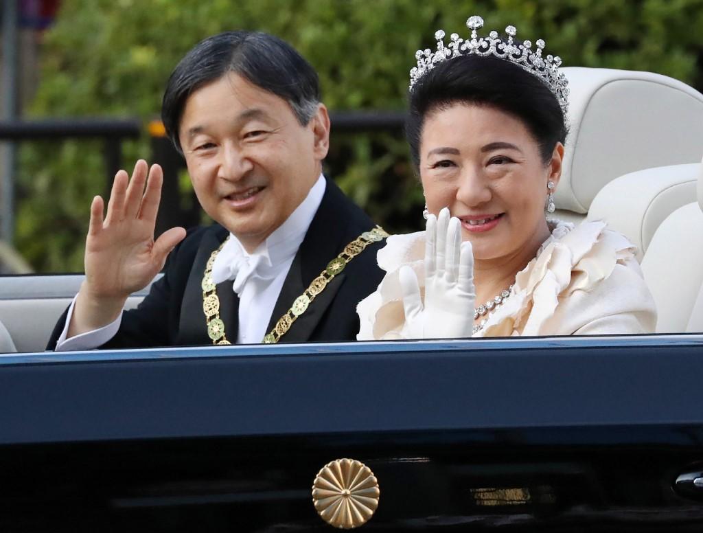 जापानी सम्राट नारुहितो र साम्राज्ञी मासाको बेलायत भ्रमणमा जाने