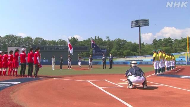 ओलम्पिक खेल सुरु-सफ्ट बलमा जापानले अष्ट्रेलियालाई हरायो