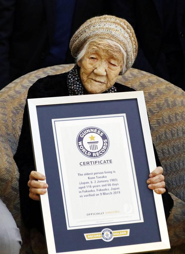 सन् १९०३ मा जन्मेकी जापानी बनिन् विश्वकै बृद्ध महिला, नेपालकी बाटुली ओझेलमा