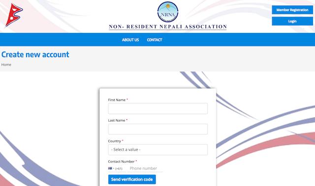 एनआरएनए जापानद्धारा सदस्यता आवेदनमा सहजता ल्याउँदै आवेदन समय जुन १६ सम्म थप