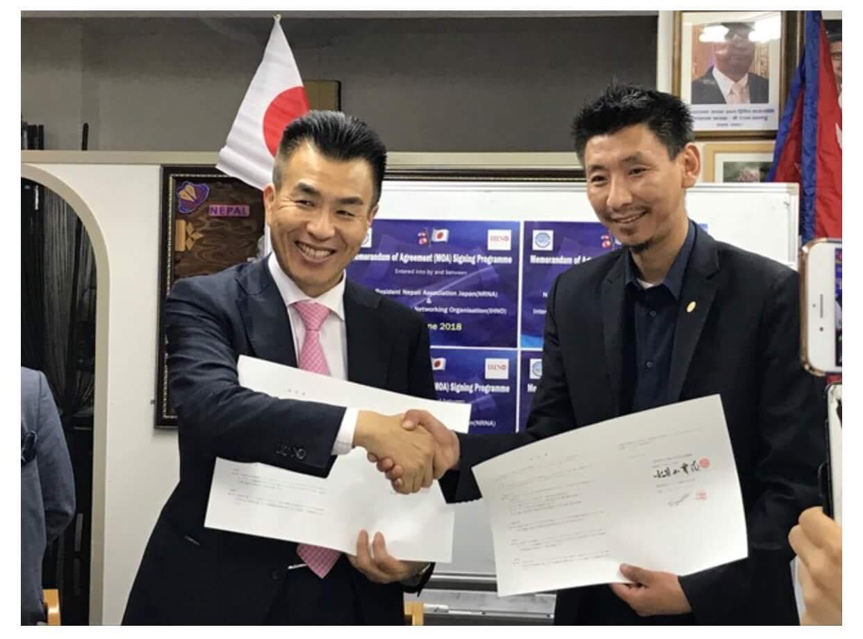 एनआरएनए जापानको पहलमा ३० जना नेपाली बिध्यार्थीले छात्रवृत्ति पाउने
