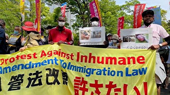 किन बढिरहेछ जापानको नयाँ अध्ययागमन प्रस्ताव खारेजी माग