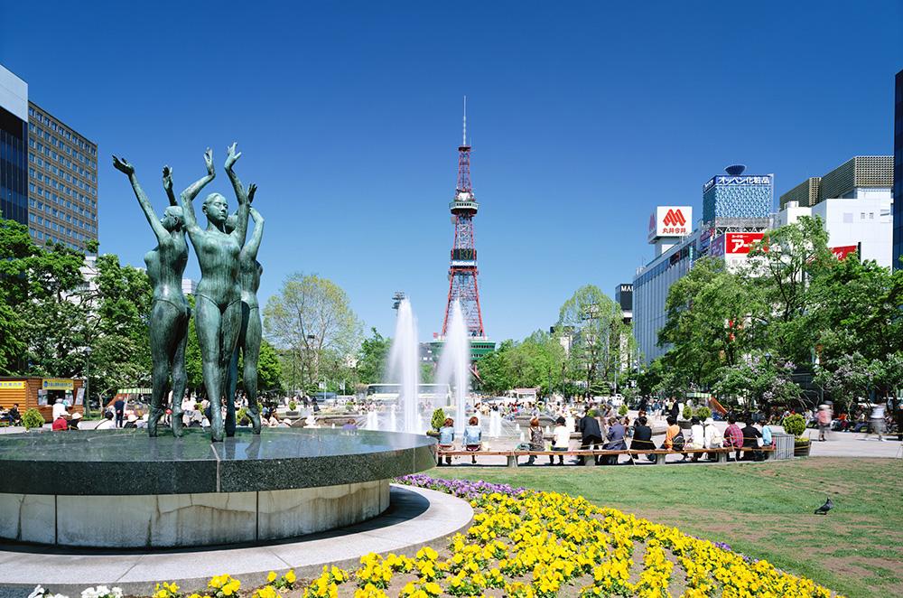 होक्काइदो जापानको सबैभन्दा आकर्षक प्रिफेक्चर
