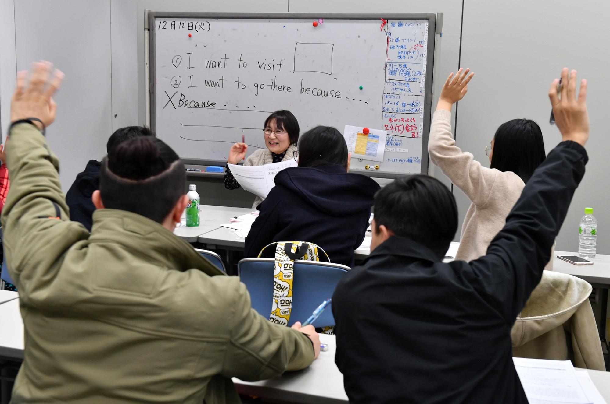 जापानमा रहेका बिदेशी कामदार, विद्यार्थी र बालबालिकाको लागि जापानी भाषा सिक्न सहज बन्ने