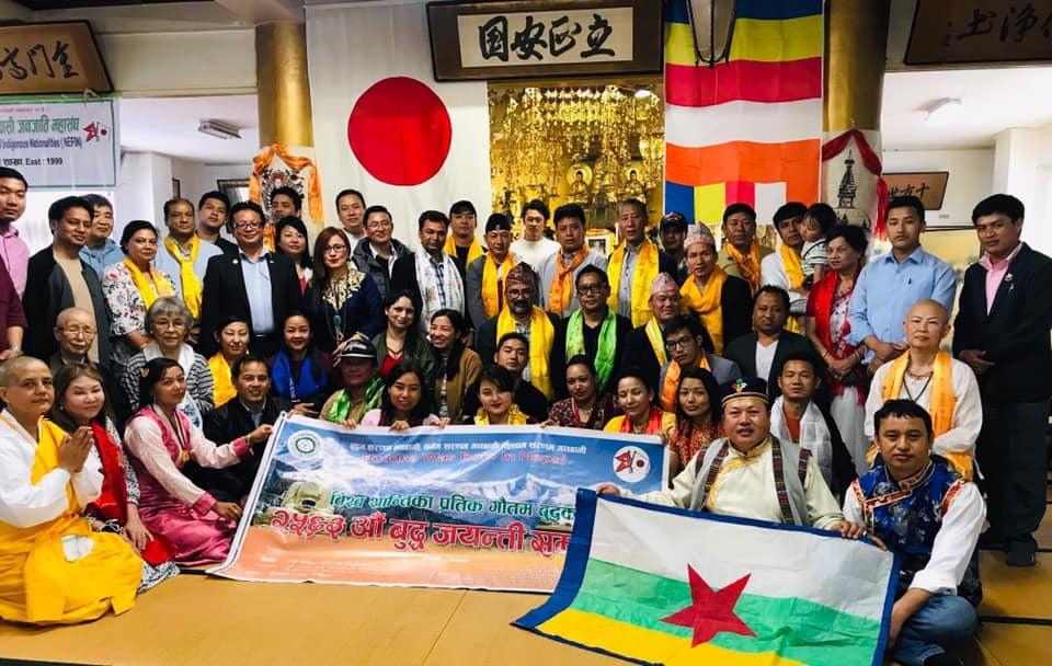 टोकियोमा आदिवासी जनजातीले २५६३ औँ वुद्धजयन्ती भव्यताका साथ मनाए (फोटो/भिडियो)
