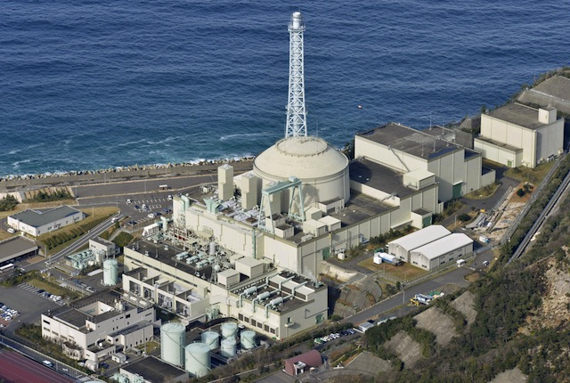जापानका पुराना आणविक रिएक्टर नष्ट गर्न ७० बर्ष लाग्ने, खर्च १ अर्ब ८० करोड डलर