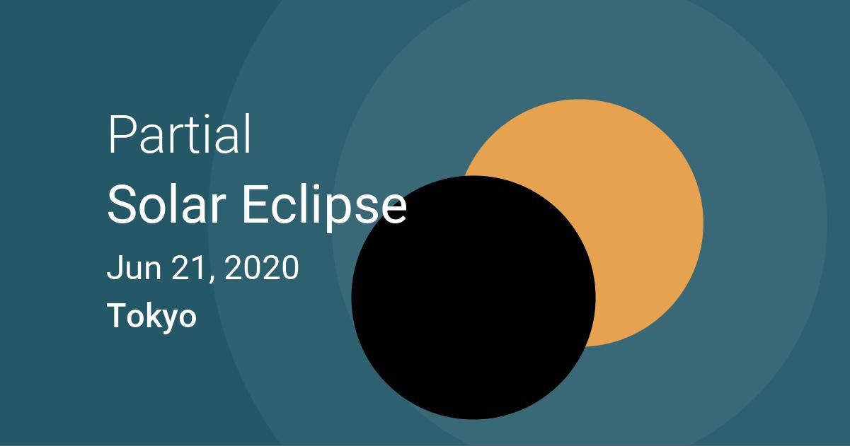 आज जापानमा पनि सूर्य ग्रहण लाग्दै-यि ठाउँबाट देख्न सकिन्छ ग्रहण