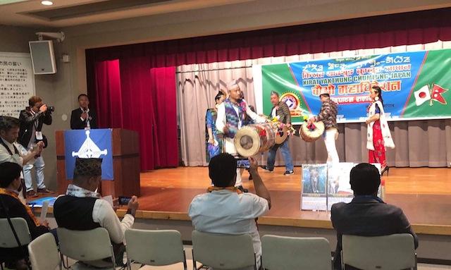 किरात याक्थुङ चुम्लुङ जापानको चौथो महाधिवेशन चन्द्रकुमार जवेगूलाई अध्यक्षमा चयन गर्दै सम्पन्न