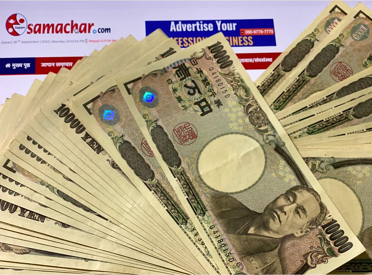 दशैं खर्च पठाउनुभयो ? जापानका डेढ दर्जन रेमिटको रेट हेर्नुहोस् अनि पठाउनुहोस्