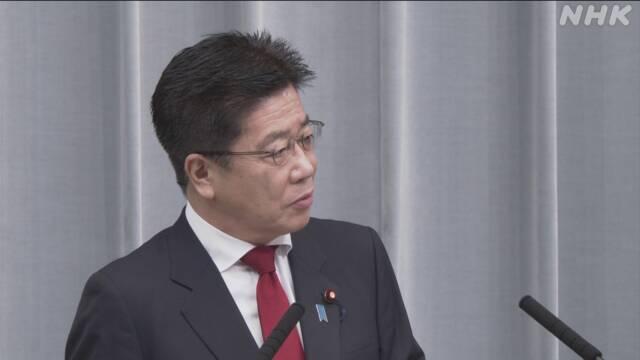 आपतकाल हैन अधिकतम सतर्कता : जापान सरकार, प्रिफेक्चरहरु आपतकाल पक्षमा
