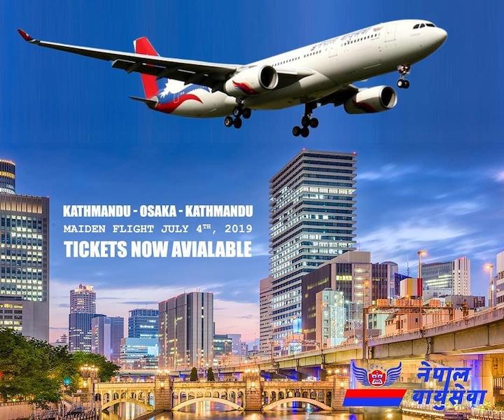 नेपाल एयरलाईन्स जापान उडान टिकट बुकिङ खुल्ला, टिकट मुल्य ४१ हजार देखी २ लाख ३० हजार सम्म