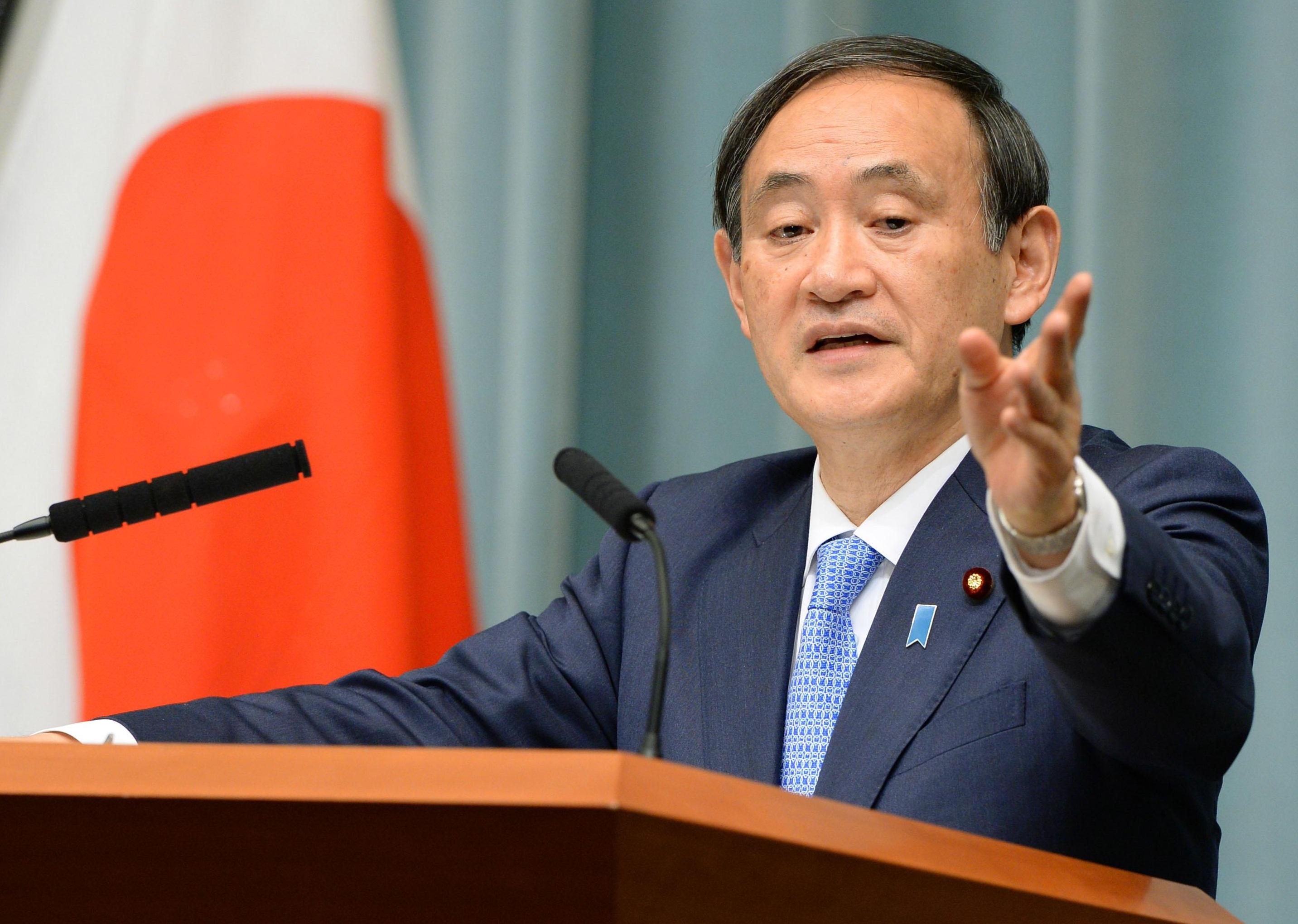 जापानद्धारा अमेरिकी कदमप्रती खेद व्यक्त